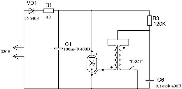 Ифк-120 схема включения